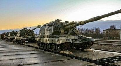 As unidades MFA e S-300PM1 das Forças Aeroespaciais Russas posicionadas perto do teatro Donbass misturaram mapas em Washington e Kiev
