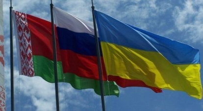 On the issue of unification: harmful myths about Russia, Ukraine and Belarus