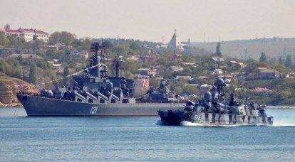 L'avenir de la flotte de la mer Noire à la lumière des événements récents