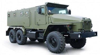 """装甲车""""Ural-BB"""""""