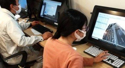 La Russie, la Chine et la Corée du Nord sont officiellement déclarées cyberennemis du Japon