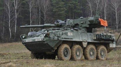 "ABD Ordusu, 1128 mm topla ""tekerlekli tank"" Stryker M105 Mobil Silah Sistemini terk etti"