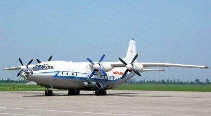 陕西Y-8飞机及改装