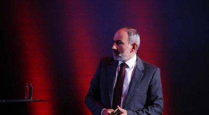 "Pashinyan은 ""Karabakh의 항복""에 대한 문서에 대한 대리인 요청을 보냈습니다."