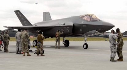F-35 will be deprived of stealth? Western press on the sale of a fighter to the Middle East