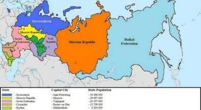 目前是否存在俄罗斯联邦崩溃的威胁?