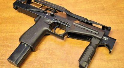 Hafif makineli tüfek: dün, bugün, yarın. 8'in bir parçası. Hafif makineli tüfekler 3-th nesil. Yenilikler ve Öncelikler