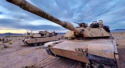 """미국에서는 """"Barbie 's Dream House""""라는 개인 이름을받은 Abrams 탱크에 대해 이야기했습니다."""