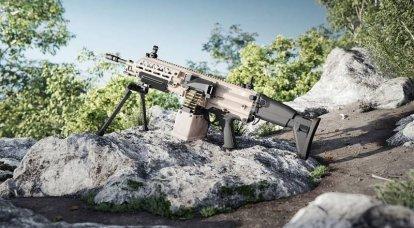 Ultralight makineli tüfek FN Evolys. Saldırı tüfeği yarışmacısı