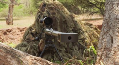 Rifle de franco-atirador de grande calibre Truvelo CMS 20x82 mm (África do Sul)