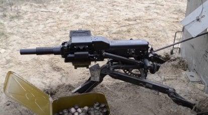 """El primer lote de lanzagranadas KBA.117-02 """"variante de infantería"""" llegó a las Fuerzas Armadas de Ucrania"""