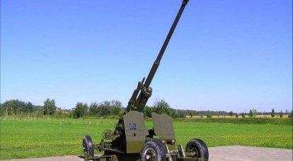 戦後のソビエト対空砲 パート1