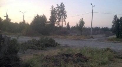 それで、どの公園がボルゴグラードで破壊されましたか?