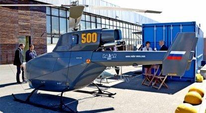 """Unbemannte Hubschrauber """"Breeze"""" und BPV-500. Infografiken"""