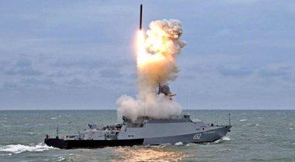 ロシアのための海軍のカスピ海小隊の意味は何ですか?