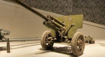 L'artillerie antichar chinoise pendant la guerre de Corée