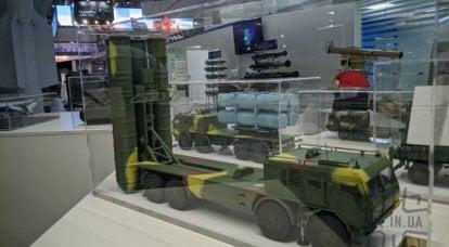In Ucraina è stato mostrato un nuovo sistema missilistico antiaereo a medio raggio