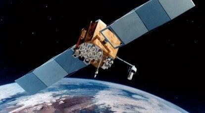 Il Nudol abbatterà il satellite GPS?