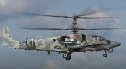O número de helicópteros que serão implantados em porta-helicópteros russos UDC foi anunciado