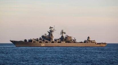 रूसी नौसेना। भविष्य में दुख की बात है। मिसाइल क्रूजर