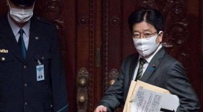 """""""उत्तरी क्षेत्रों पर जापान की स्थिति का विरोध करता है"""": टोक्यो ने विरोध नोट पर रूसी प्रतिक्रिया को स्वीकार नहीं किया"""