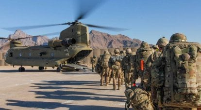 The US withdrawal from Afghanistan is just the first swallow of global changes in international relations