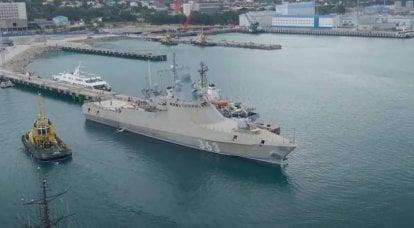 "O navio patrulha ""Pavel Derzhavin"" juntou-se à Frota do Mar Negro"