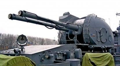 Artillería de buques AK-130. Infografia