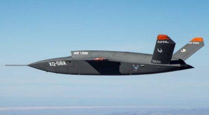 중국 연구소에서 : 미국 XQ-58 Valkyrie 무인 항공기는 공중 전투에 쓸모가 없습니다