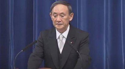 O Japão anunciou sua intenção de finalmente resolver a questão da propriedade dos Territórios do Norte