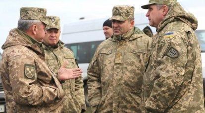 """यूक्रेन का रक्षा मंत्रालय हाल ही में """"नाटो मानकों के अनुसार"""" रक्षा खरीद केंद्र के अनुसार बनाया गया है"""