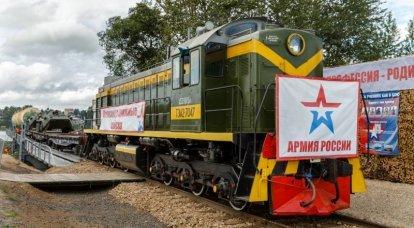 6 agosto - Día del ferrocarril