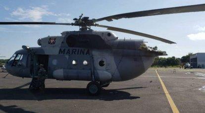 Três Mi-17 em uma semana: incidentes com helicópteros na aviação militar do mundo