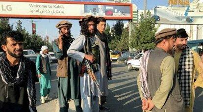 Cabul: tudo está em ordem aqui