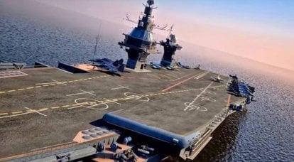 "Proyecto de portaaviones prospectivo 23000 ""Storm"". Infografia"
