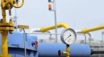 Rusya tüm önerileri görmezden geliyor: Kiev gaz geçişi olmadan kalmaktan korkuyor