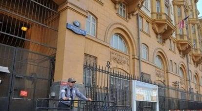 Il portavoce dell'Ambasciata degli Stati Uniti a Mosca ha dichiarato persona non grata