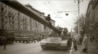 歴史上最大の迫撃砲。 自走迫撃砲2B1「岡」