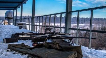 射程最长的狙击步枪