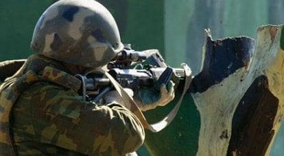 狙击工艺基础知识