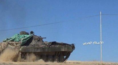 """Yemenit Hussites: el sanatları ve gelişmiş ordulara karşı bir """"hayvanat bahçesi"""""""