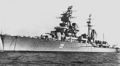 소련 선박의 이상한 프로젝트