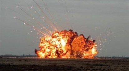 진공 (Thermobaric) 폭탄