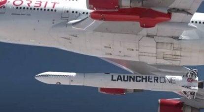 Lançador americano; um veículo de lançamento aéreo atinge a órbita do alvo pela primeira vez