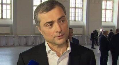 归零期限:网络讨论Surkov对总统权力的看法