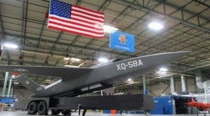 """UTAP-22 ड्रोन पर """"कंप्यूटर मस्तिष्क"""" की पहली उड़ान यूएसए में हुई"""