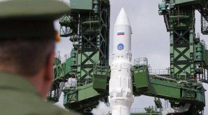 Angara launch vehicle family