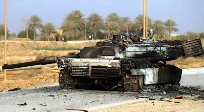 """""""क्लोजर एंड अंडरमाइन प्राप्त करें"""": ईरान अमेरिकी टैंकों से लड़ने के लिए रोबोट तैयार करता है"""
