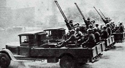 第二世界の武器。 小口径対空砲