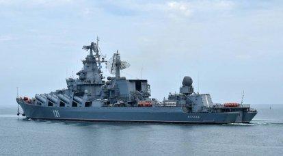 "Los plazos para el regreso del buque insignia de la Flota del Mar Negro del crucero ""Moscú"""